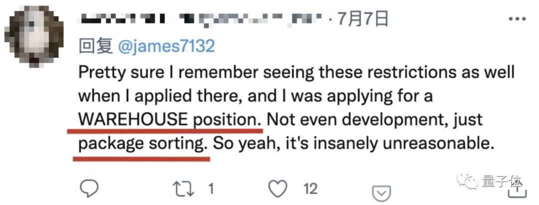 """业余时间搞开发仍归大厂所有?谷歌工程师自述""""霸王条款""""经历"""