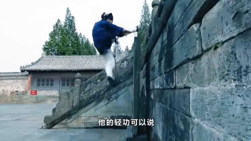 武当陈师行如此狂妄?直言:我的四脚摘瓶绝技在中国武林无人可及