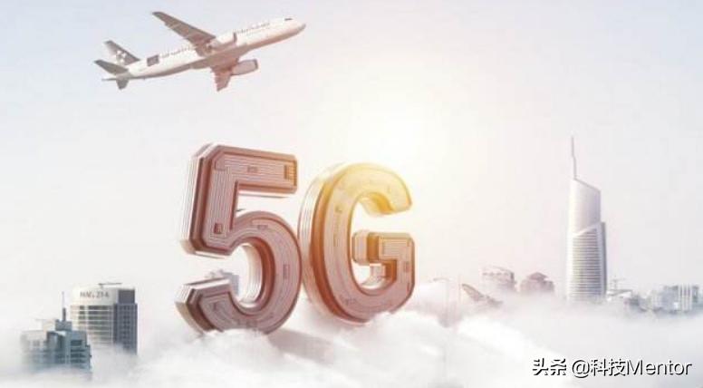 都在提5G,到底什么是5G?一文3分钟带你理解5G