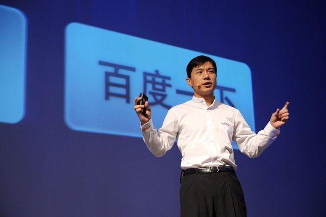 重磅:百度将启动在香港的二次上市,计划募资35亿美元
