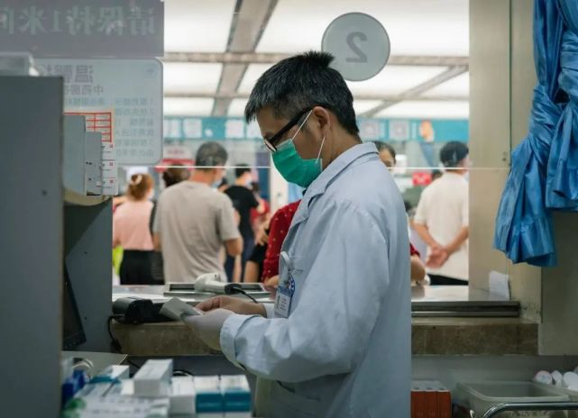 职工医保个人账户拟可用于家人-第1张图片-IT新视野