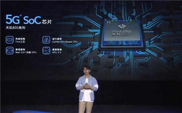 榮譽Play4用上天璣800CPU:7nm A76大核 聯發科 自研技術性變身