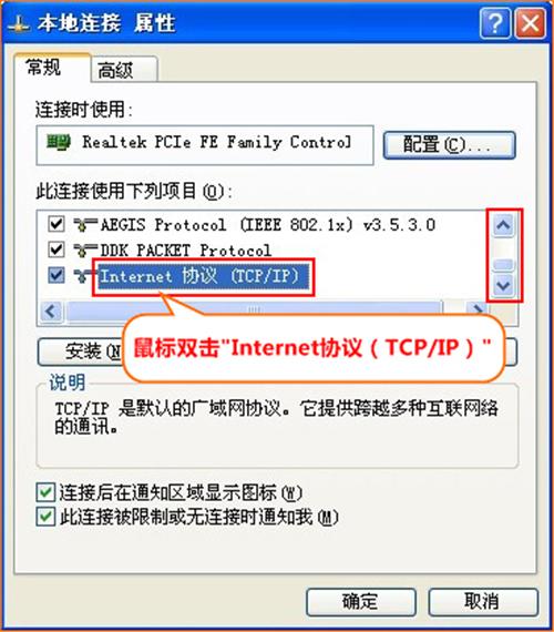 腾达 N310 无线路由器动态IP上网连接设置方法