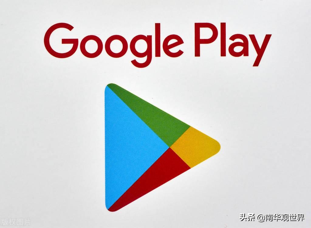 谷歌欲对安卓权限进一步收紧