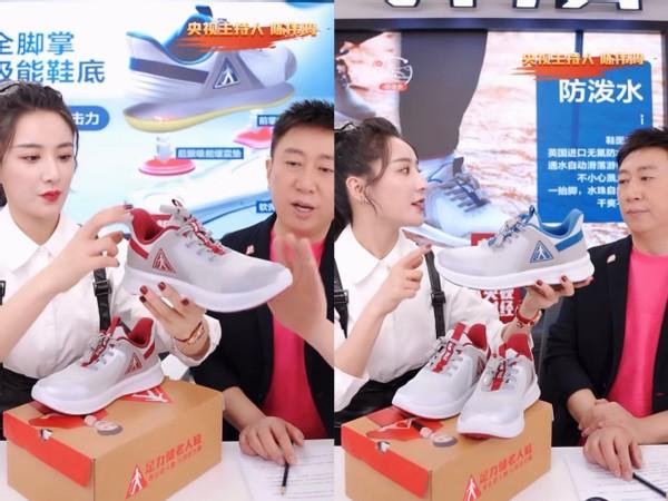 中东欧好物节 足力健老人鞋成新国货代表 获<font color=red>央视</font>和薇娅推荐