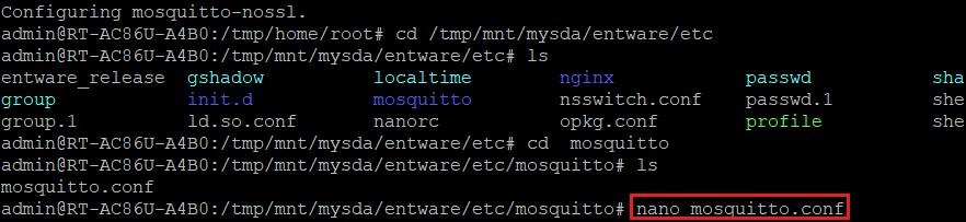 智能家居MQTT与路由器更配-华硕路由刷梅林安装使用Mosquitto方法