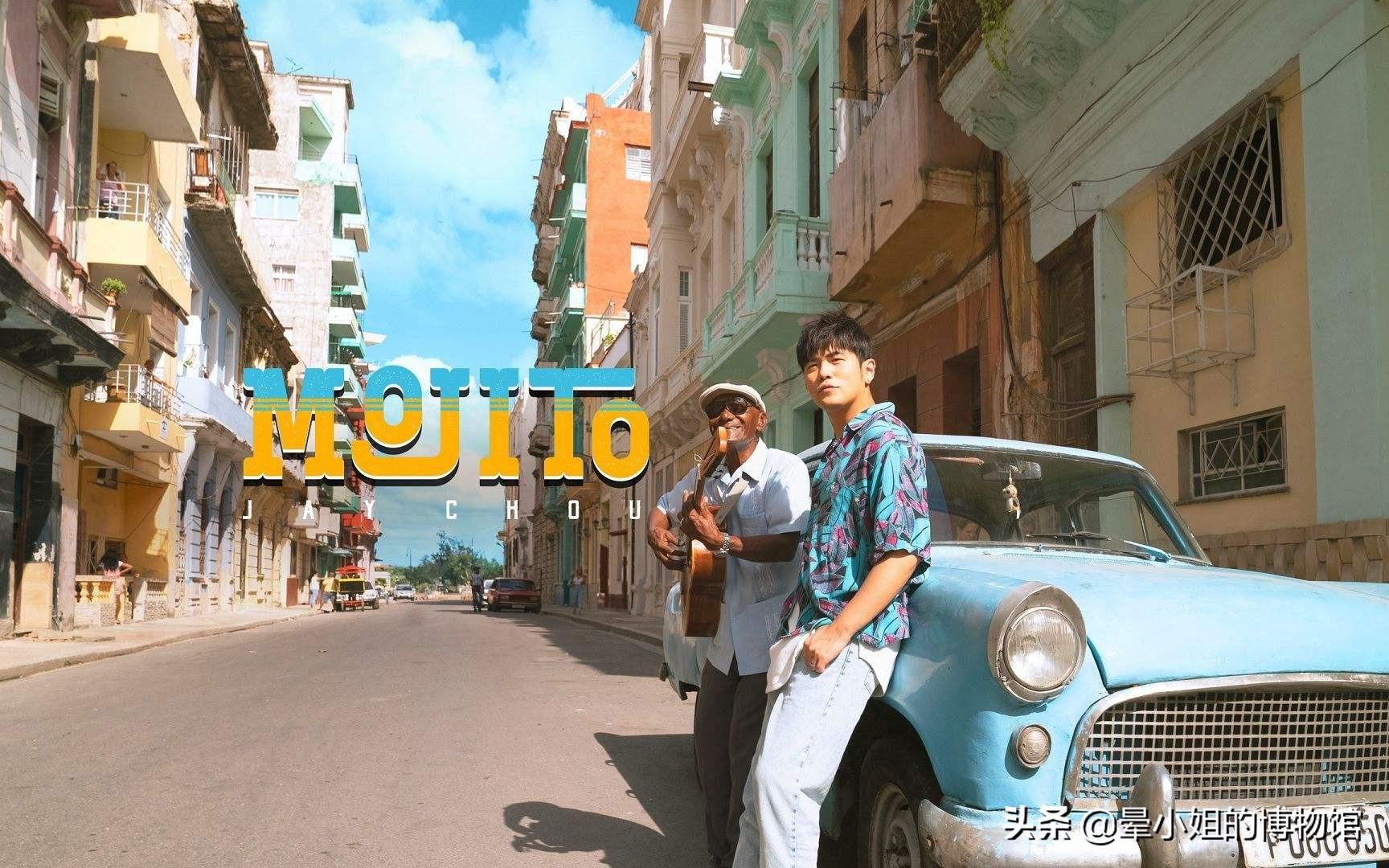 这座即将消失的小镇比周杰伦Mojito里的哈瓦那,更具古巴色彩