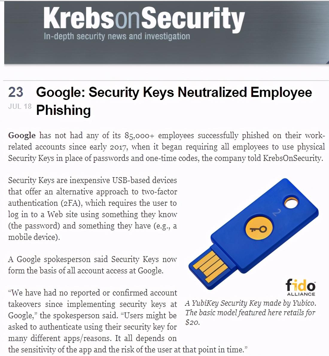 小小的 USB 安全密钥,蕴含着大大的身份验证技能