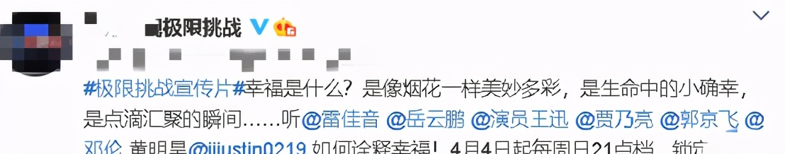 """Huang Minghao """" the limit is challenged """" the experience lives happily, 6 old tapes anew whether is there new feeling?"""