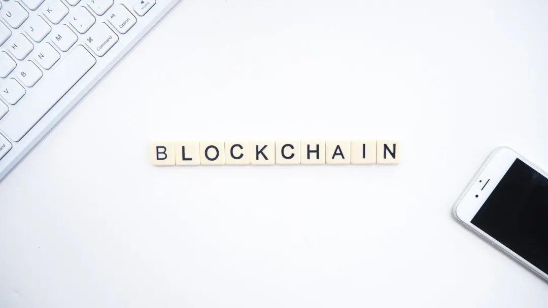区块链是什么意思(区块链怎么赚钱)插图
