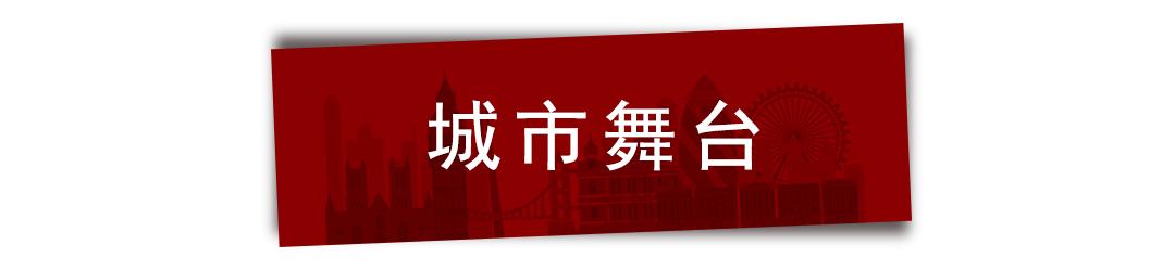 中秋特辑   伦敦国王学院KCL最全学区房源大盘点(上)