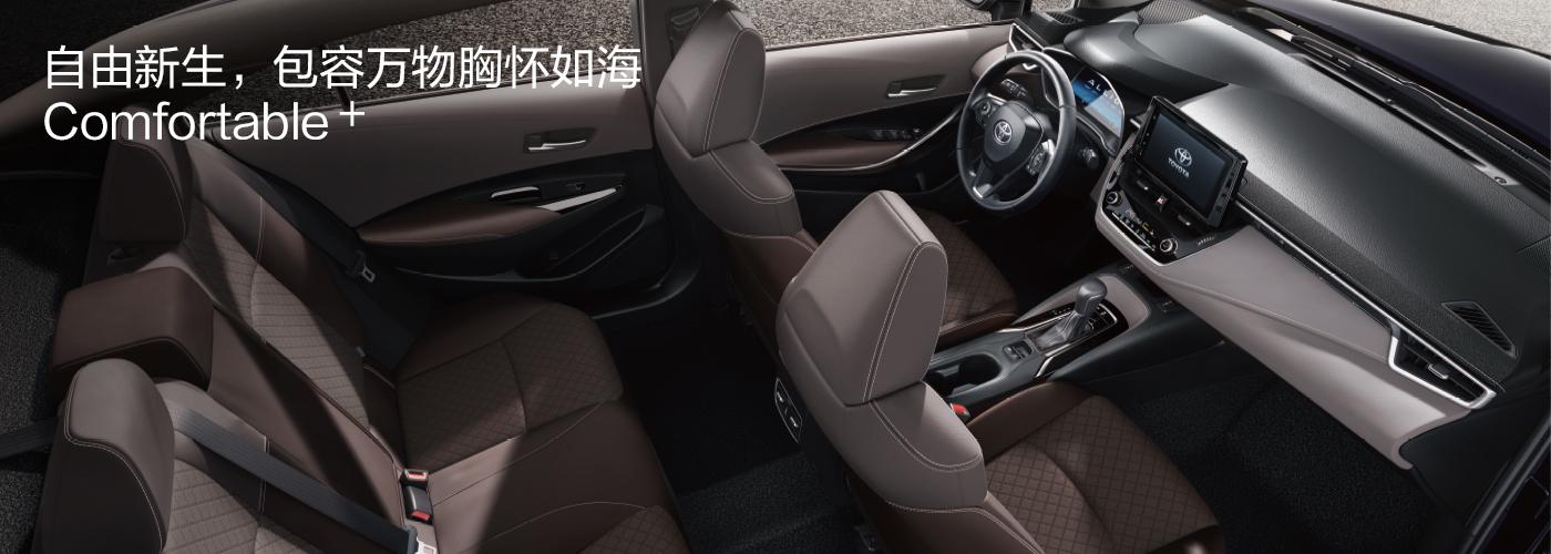 亚洲狮、RAV4荣放双擎E+西南上市 一汽丰田再添销量生力军