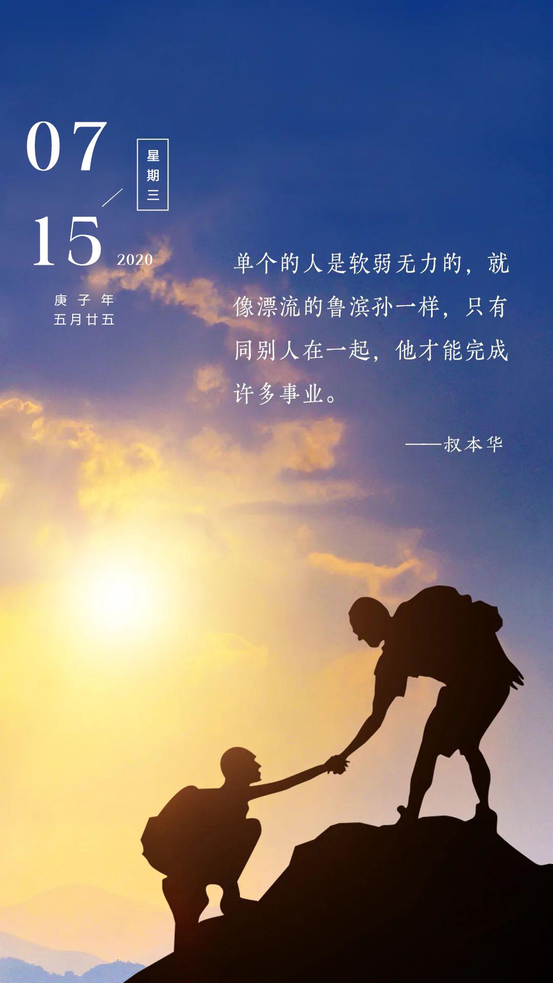 早安星期三图片日签励志阳光加字:努力扎根发芽,拼命生长