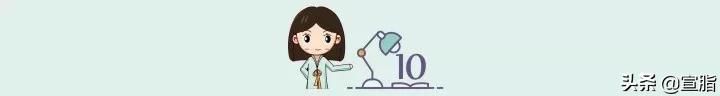"""小学语文多音字""""顺口溜""""速记108个小学常用汉字"""