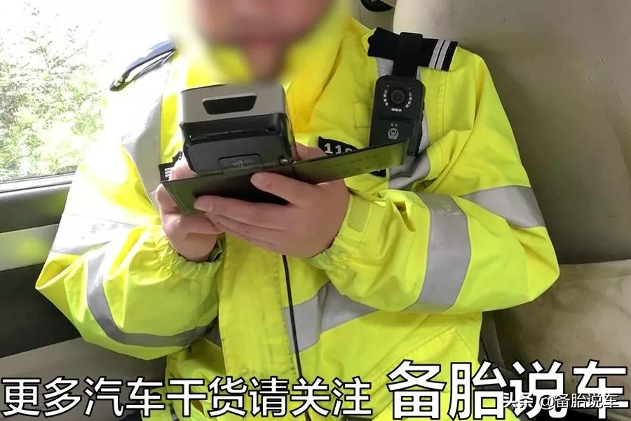 手机交违章罚款怎么交(12123直接交罚款)