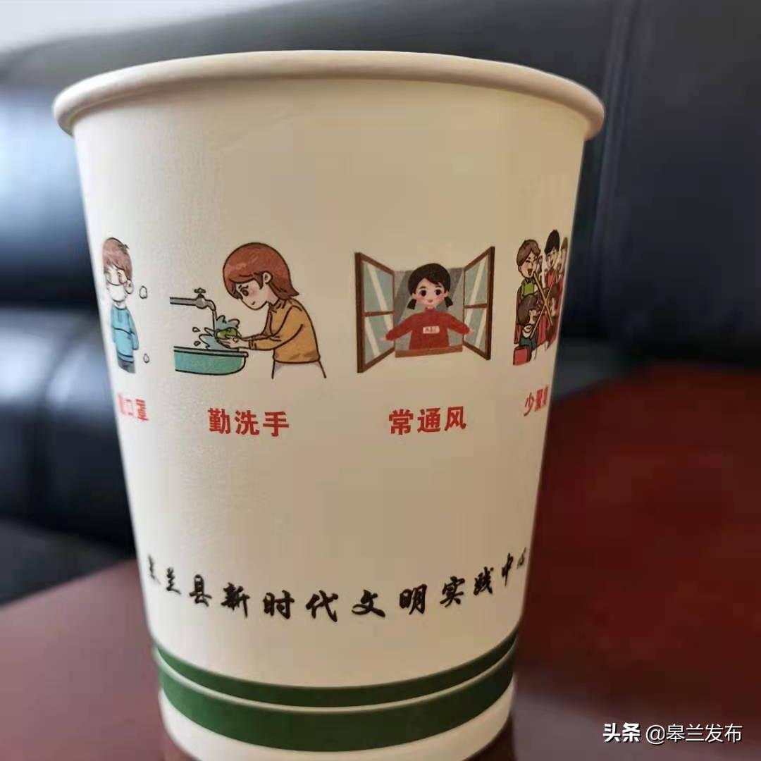 【新时代文明实践】皋兰:用防疫宣传小纸杯传健康平安守护音