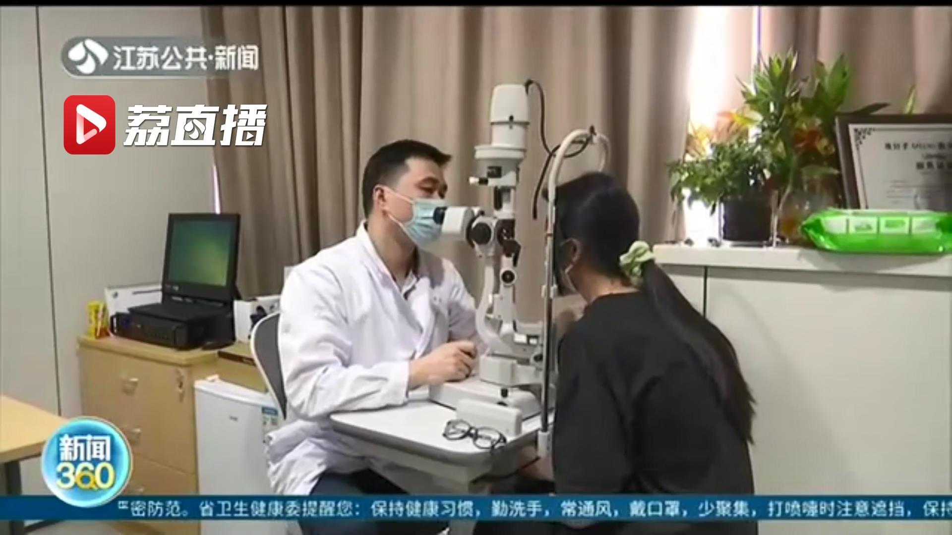 """矫正而非""""治愈""""!近视手术""""摘镜""""有绝对禁忌症 术后需坚持正确用眼习惯"""