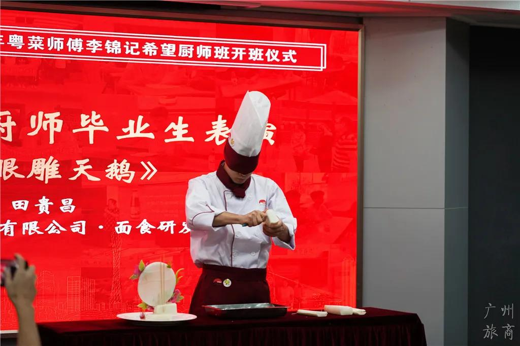 校企携手,助力逐梦|粤菜师傅李锦记希望厨师班在广州市旅游商务职业学校开班