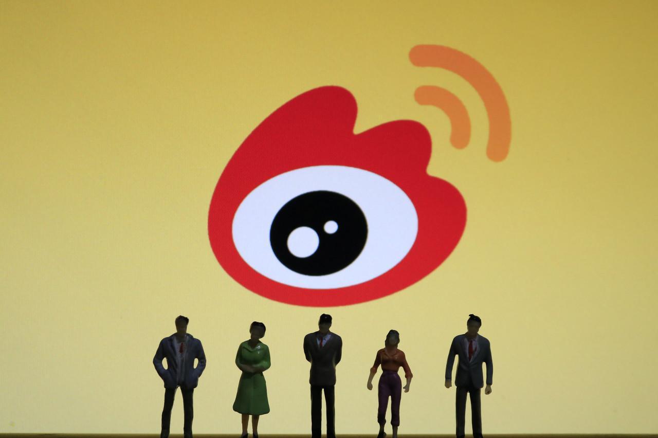 2020营收、利润虽高于预期,微博仍有几个问题待解决