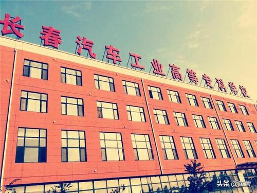 这两所专科学校,这个专业顶尖!汽车制造,纺织品织造、设计!