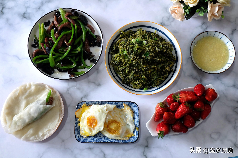 家常早餐 营养配餐 第2张