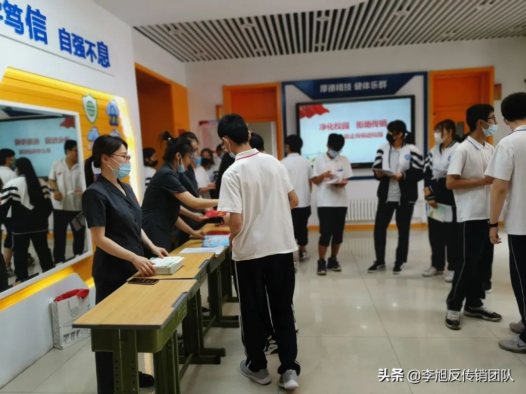 北京海淀:法官进校园 以案释法揭露传销活动的危害性、欺骗性