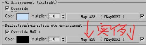 关于HDR贴图在VR中的使用[实例教程]