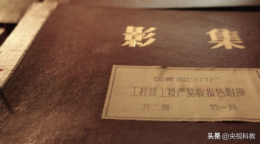 中国影像方志丨兴平:丝路古邑传承汉风唐韵 以身许国挥洒奋斗青春