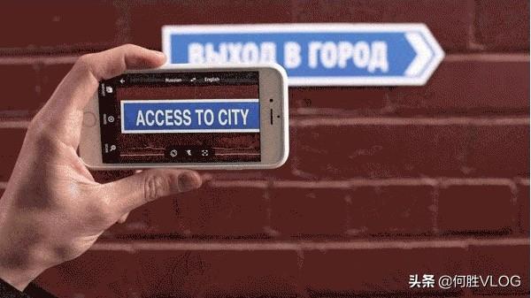 外贸-Google Translate应用程序-手机上安装的必不可少的工具
