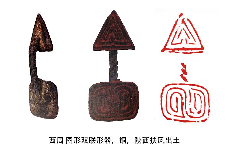中国古代的印章都有哪些样式?
