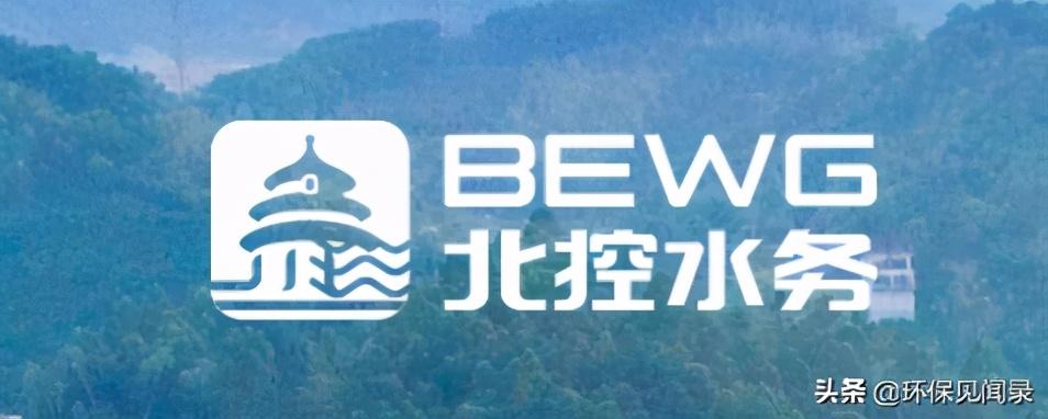 三峡集团已经成为北京企业水务的第二大股东,其股份已经几乎与大股东持平