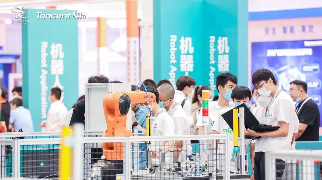 2021世界机器人大会顺利闭幕