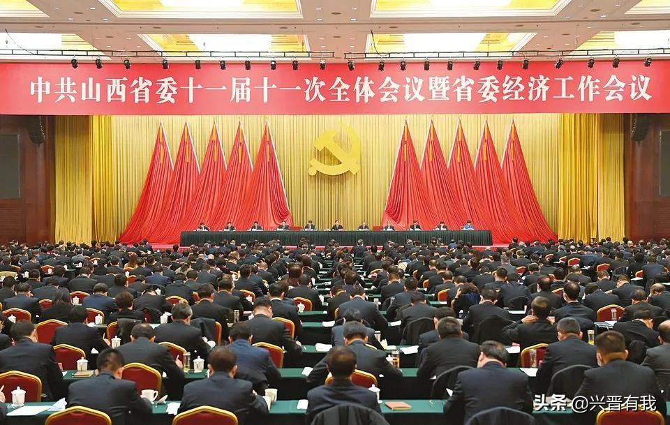 山西天骄生物集团总裁张佳出席山西省委经济工作会议