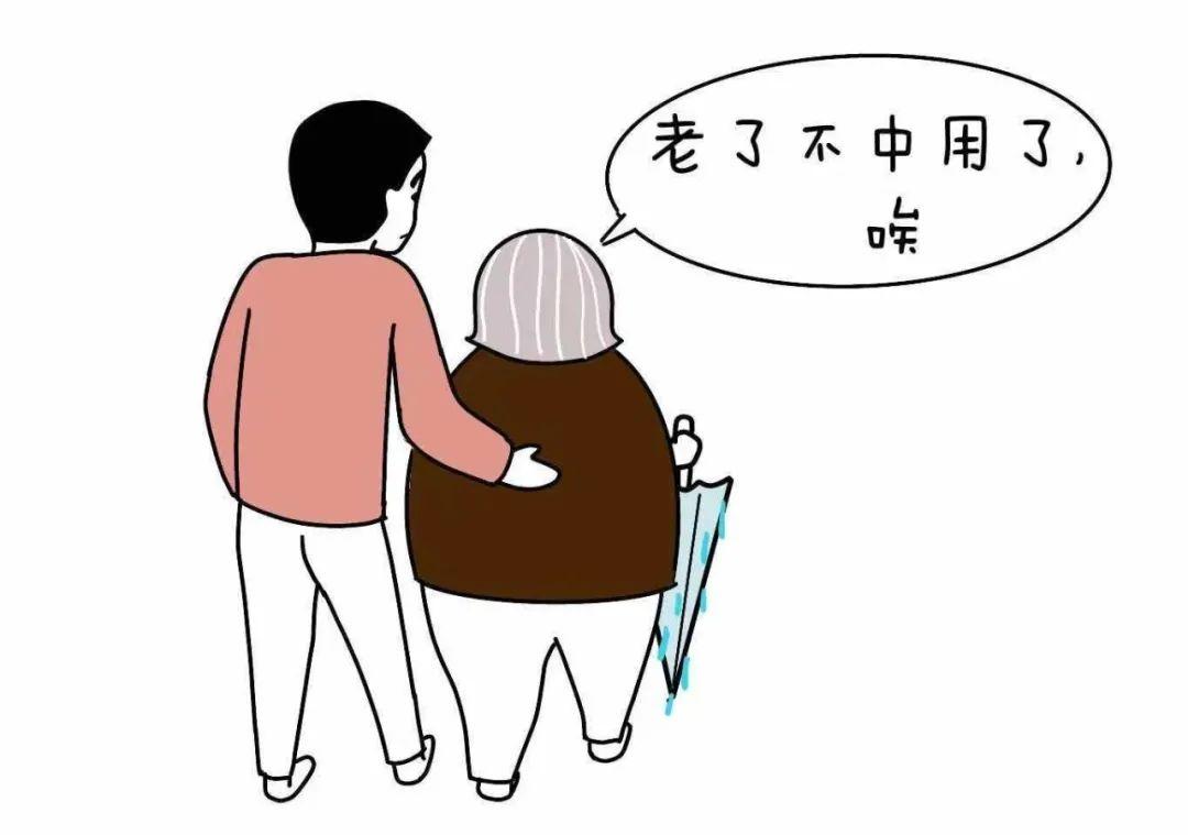 老奶奶冒雨交医保被拒收现金 国务院连夜放大招 第3张
