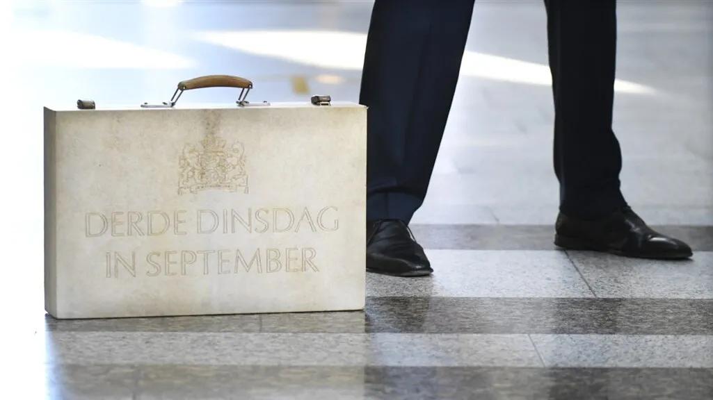 荷兰政府明年预算计划公布