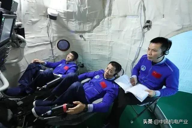 还记得吗?太空里还有三个中国人