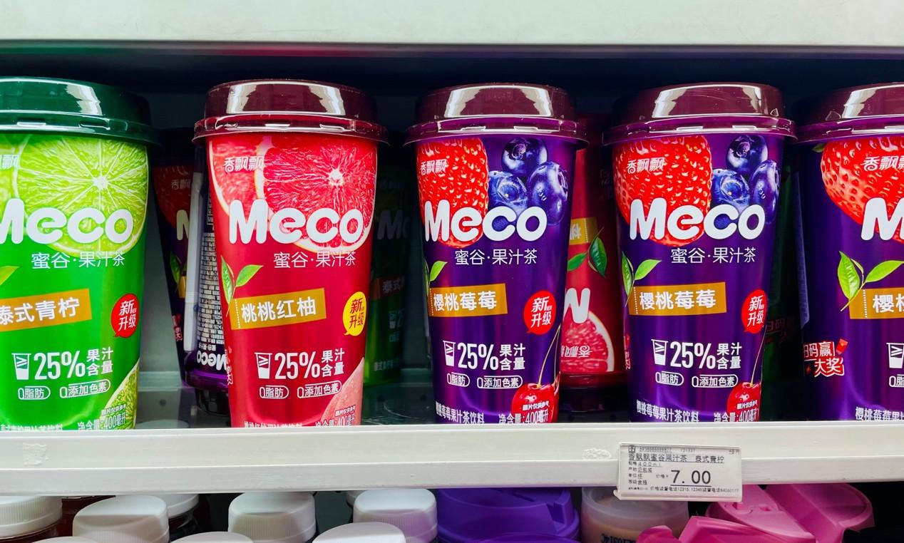 新消费赛道凶猛,一杯果汁茶如何实现爆品增长?