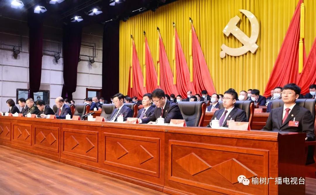中国共产党榆树市第十五次代表大会胜利开幕