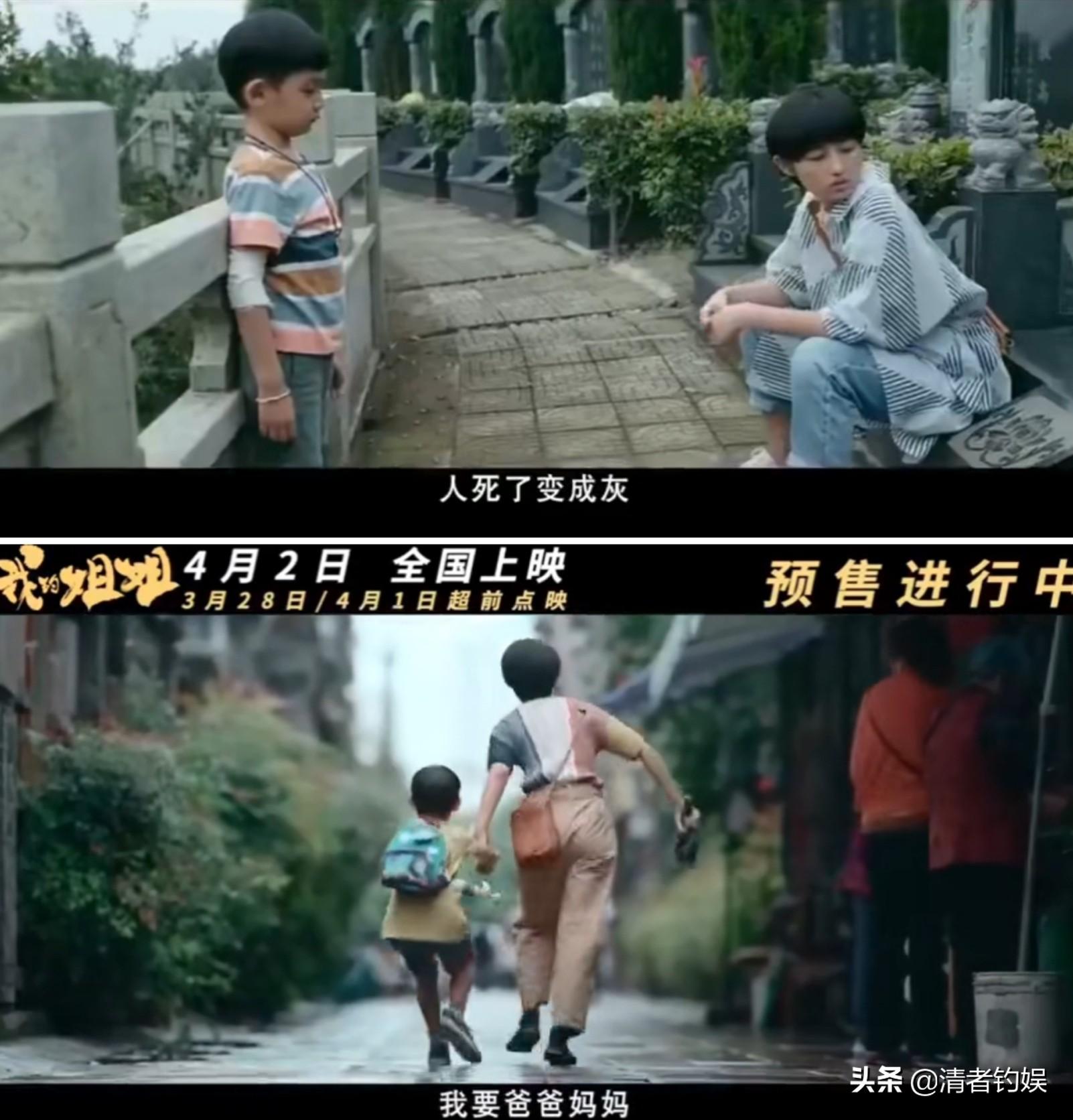 这才是敬业演员!张子枫谈我的姐姐哭戏:我做不到不真诚拍每一条