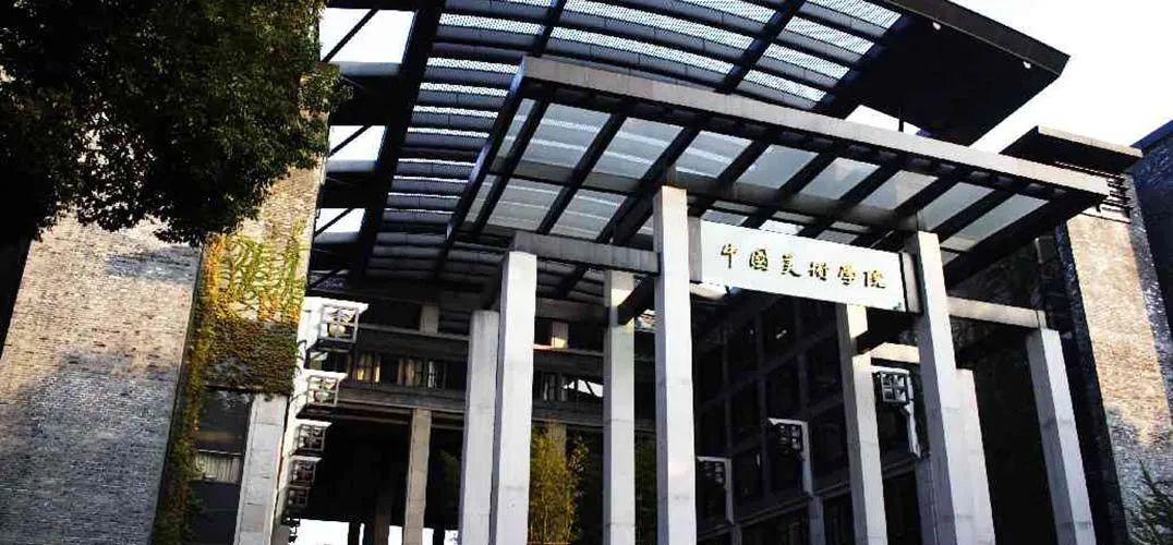 中国美术学院校考改革:招生数上涨!拿证率降低?首考全新科目