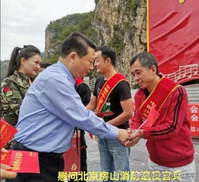 """汶川地震诞生了""""中国警嫂基金""""和中国警营公益人——李达文!"""