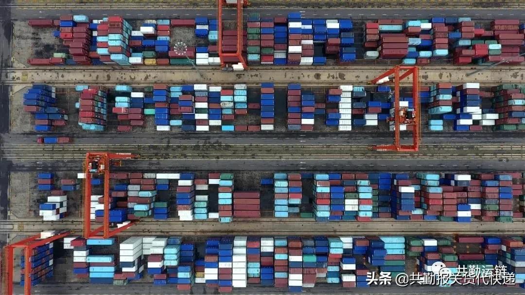 """海关:助力外贸企业,搭上""""中东欧""""快捷车"""