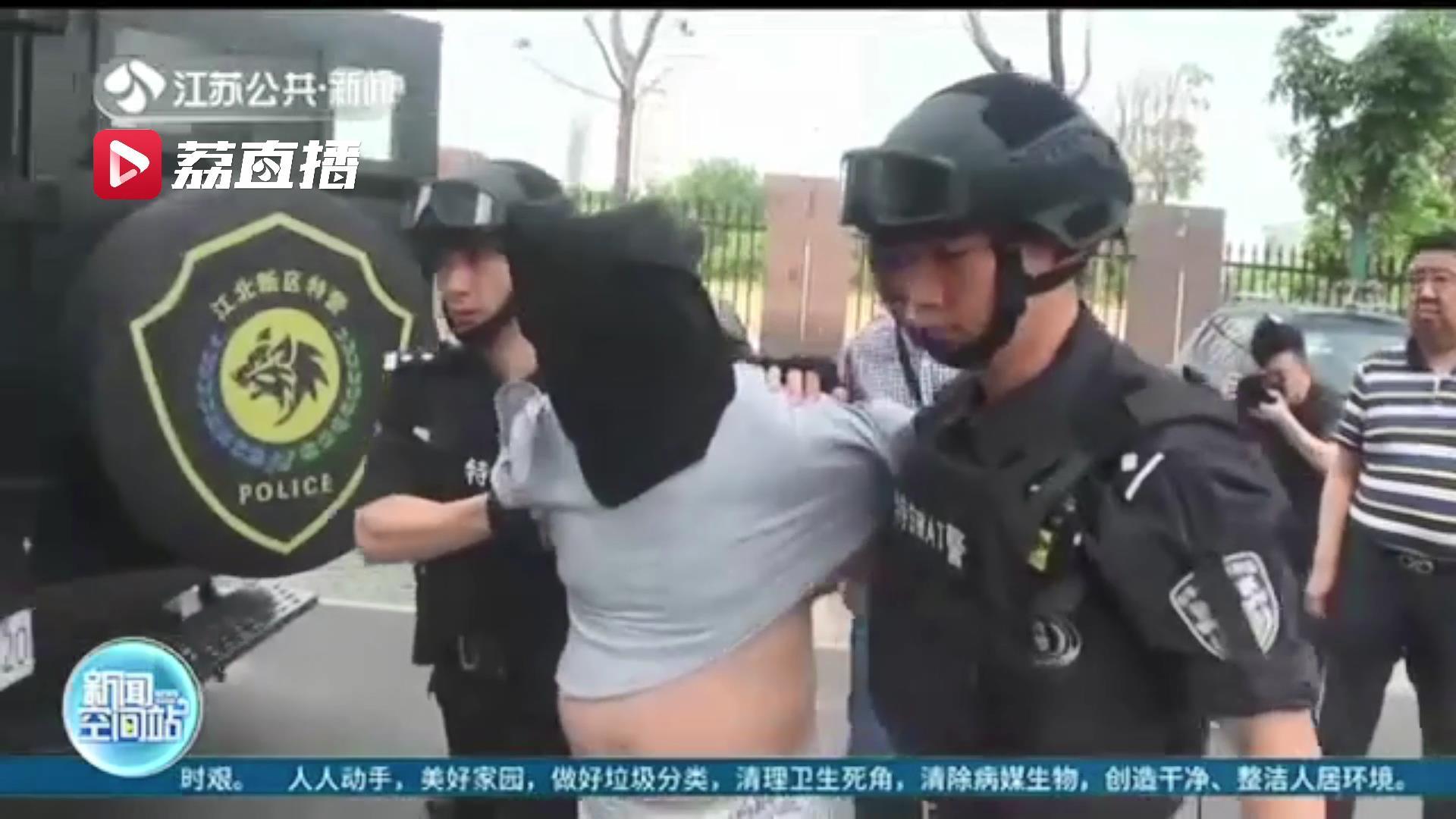 比对族谱锁定69岁嫌犯 南京警方成功侦破17年前杀人命案