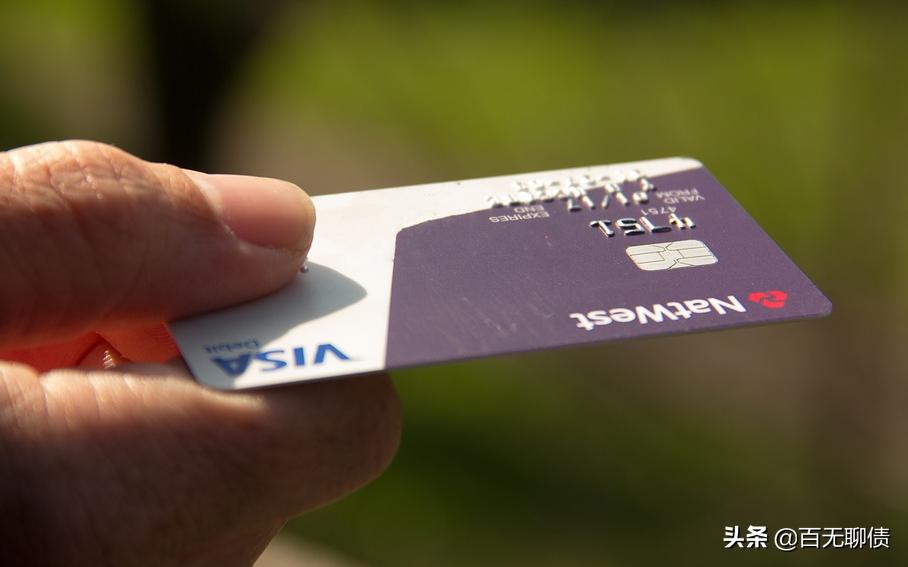 网贷信用卡逾期,催收骚扰单位领导怎么办?
