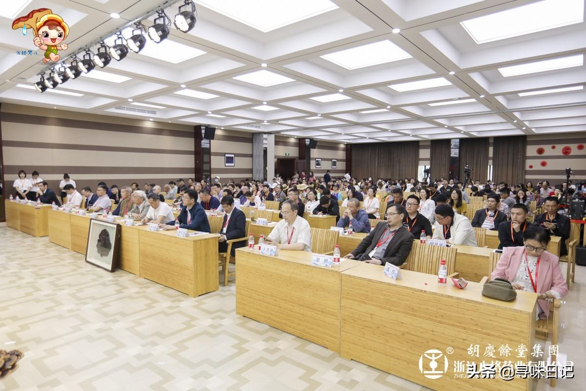芝正盛,菌之约,享养生2021康养庆元灵芝养生文化节启幕