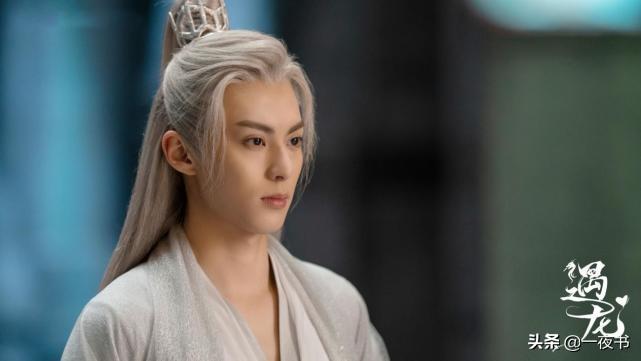 《遇龙》大结局令人意难平?王鹤棣演技被质疑,阁主、青青更出彩