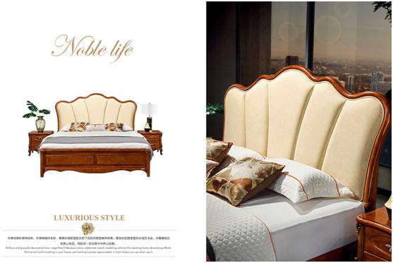 石柏昌&PEAKIN品尖家具:让家更有品味