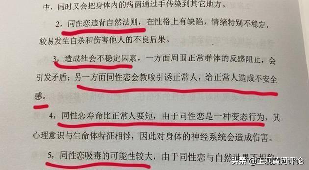 /u/chuangyezhidao/20200924/134.html