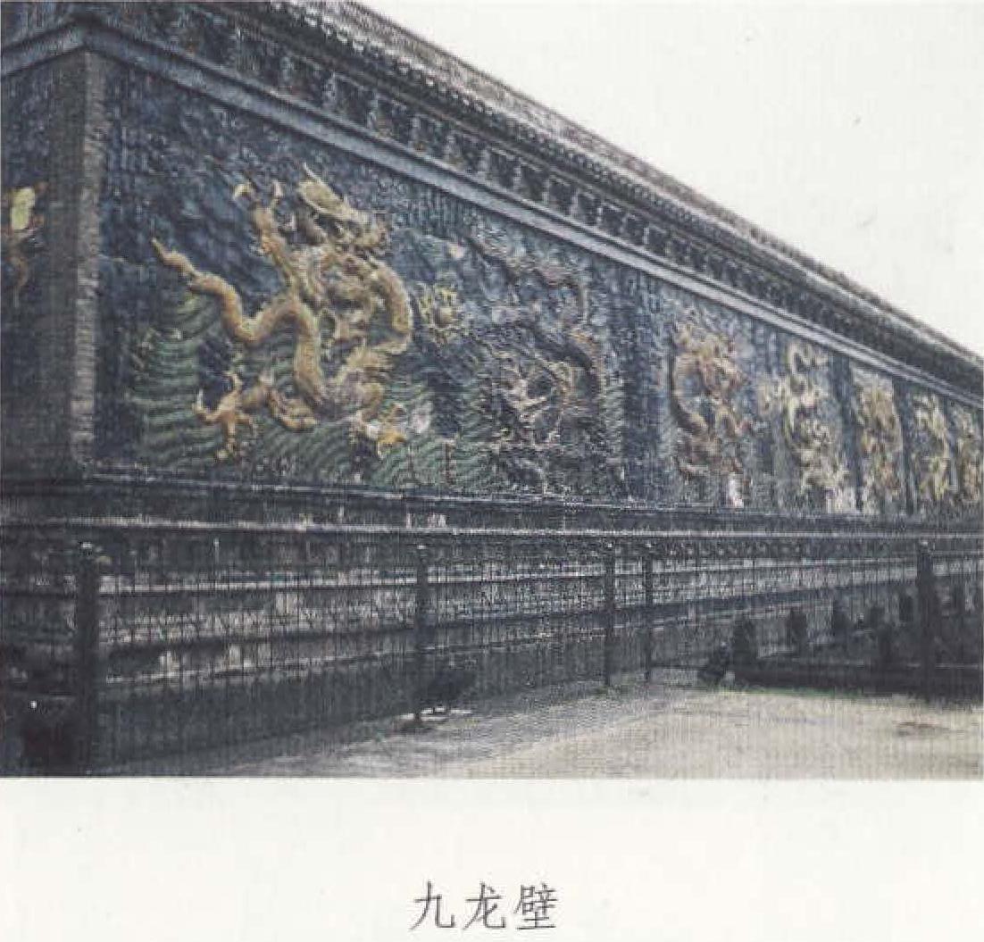 国人知识库—中国古建筑「二十七-琉璃02」