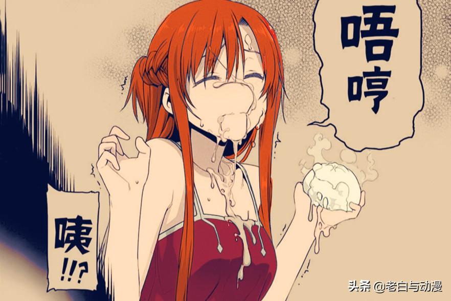 刀劍神域:買個饅頭都會出錯,桐人差點毀了亞絲娜清白